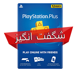 PSN Plus Card 12 Months US