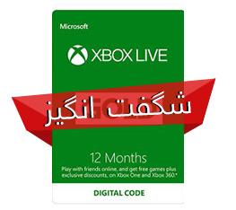 Xbox-Live-Gold-12-Month-Membership